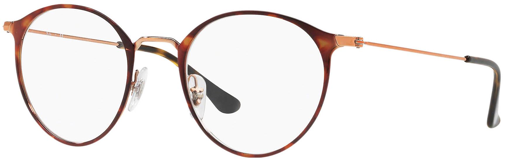 Очки Ray-Ban Ray Ban 0RX6378 2971 купить недорого в интернет-магазине  Ochkov.net. Доставка контактных линз по Ростову-на-Дону и Ростовской области 7ed841fdebb